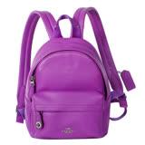 COACH荔枝紋全皮前旋釦拉鍊袋雙肩後背包(浪漫紫/小款)