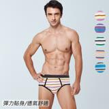【義大利名牌】男內褲~條紋彈性三角褲(隨機出色)--大尺碼XXL