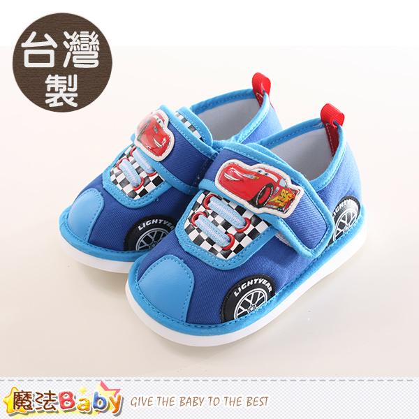 魔法Baby  寶寶鞋 台灣製迪士尼閃電麥坤授權寶寶嗶嗶鞋 sk0212