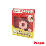 日本People-日製米的項鍊咬舔玩具(甜甜圈造型)(0m+)