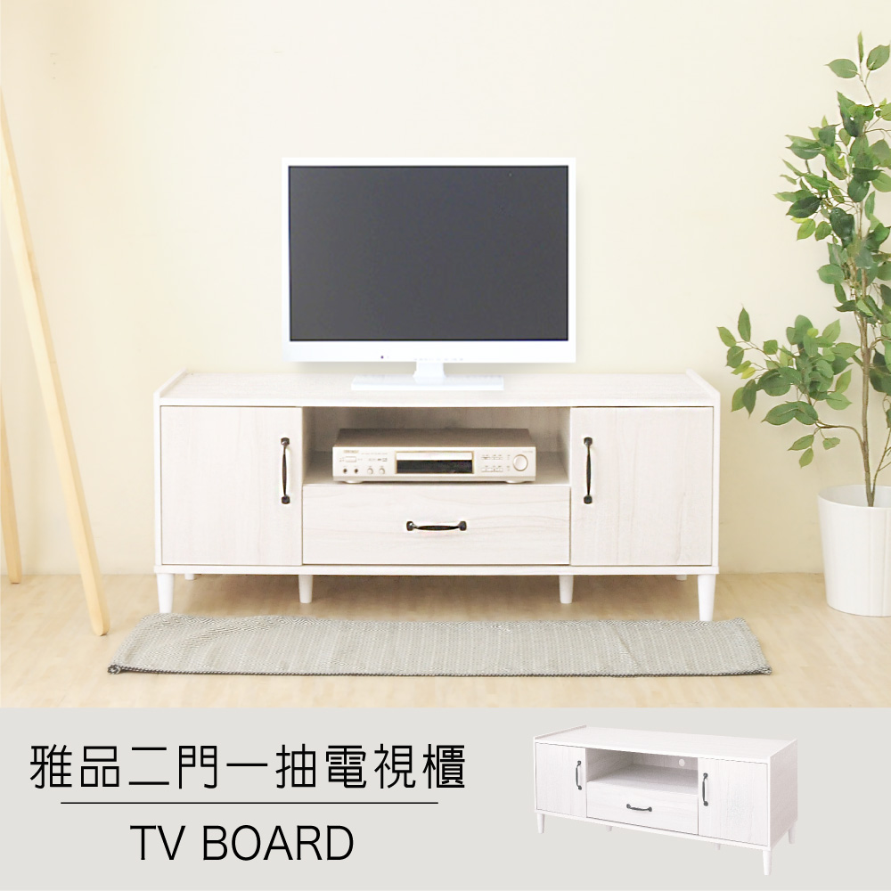 台灣製造 雅品二門一抽電視櫃