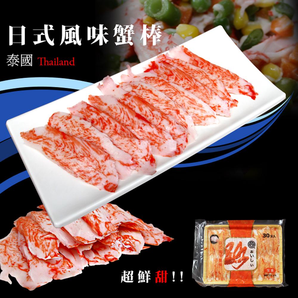 【台北濱江】日式風味蟹棒1包(270g 包)-