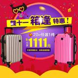 【BATOLON寶龍】20吋 混款特惠ABS輕硬殼箱/行李箱