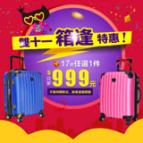 【BATOLON寶龍】風尚條紋 17吋 ABS輕硬殼箱/行李箱