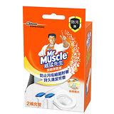 威猛先生 潔廁清香凍補充管-熱帶陽光 38g*2