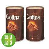 買一送一 瑞士 Caotina 可提娜巧克力粉500g