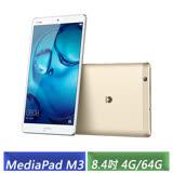 華為 HUAWEI MediaPad M3 LTE版 (4G/64G) 8.4吋旗艦影音平板電腦(金色)-【送專用皮套+螢幕保護貼】