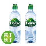買一送一 法國 volvic富維克礦泉水750ml(運動瓶)