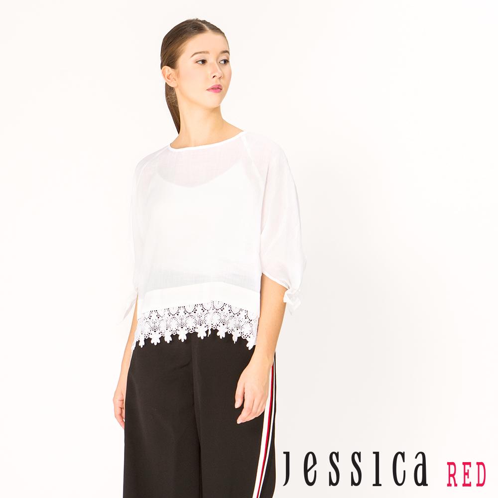 JESSICA RED - 時尚蕾絲簍空綁帶造型上衣(白)