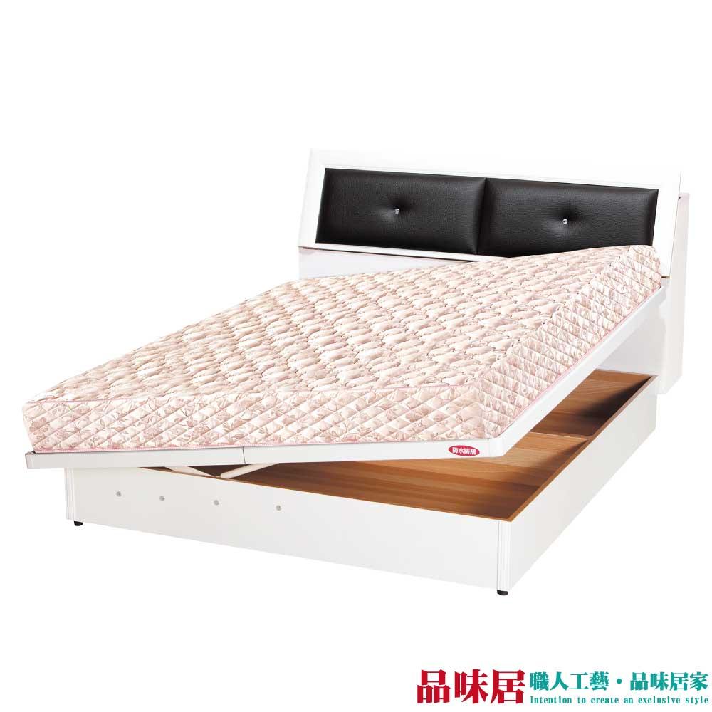 【品味居】羅比 時尚6尺雙人加大側掀式床台組合(六色可選+床頭箱+掀床底)