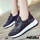 【Miaki】球鞋韓動感編織綁帶厚底休閒包鞋 (灰色 / 粉色 / 黑色)