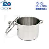 《德國ELO》Stockpot不鏽鋼雙耳大湯鍋(28公分)