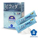 【丹華】金牌比菲德氏菌隨身包(3g*30包)