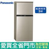 Panasonic國際130L雙門冰箱NR-B139T-R(亮彩金)含配送到府+標準安裝