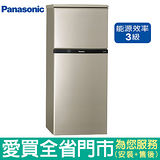 (1級能效)Panasonic國際130L雙門冰箱NR-B139T-R(亮彩金)含配送到府+標準安裝