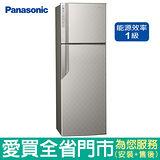 (1級能效)Panasonic國際485L雙門變頻冰箱NR-B489GV-S(銀河灰)含配送到府+標準安裝