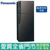 (1級能效)Panasonic國際485L雙門變頻冰箱NR-B489GV-K(星空黑)含配送到府+標準安裝