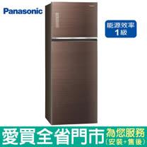 (1級能效)Panasonic國際485L雙門玻璃冰箱NR-B489TG-T(翡翠棕)含配送到府+標準安裝