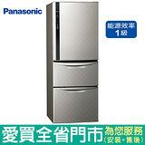 (1級能效)Panasonic國際468L三門變頻冰箱NR-C479HV-S(銀河灰)含配送到府+標準安裝