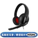 INTOPIC 廣鼎 頭戴式耳機麥克風(JAZZ-380)