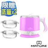 MATURE美萃2.2L多功能美食鍋 CY-1620 (加贈蒸籠二個)