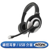 INTOPIC 廣鼎 USB頭戴式耳機麥克風(JAZZ-UB600)