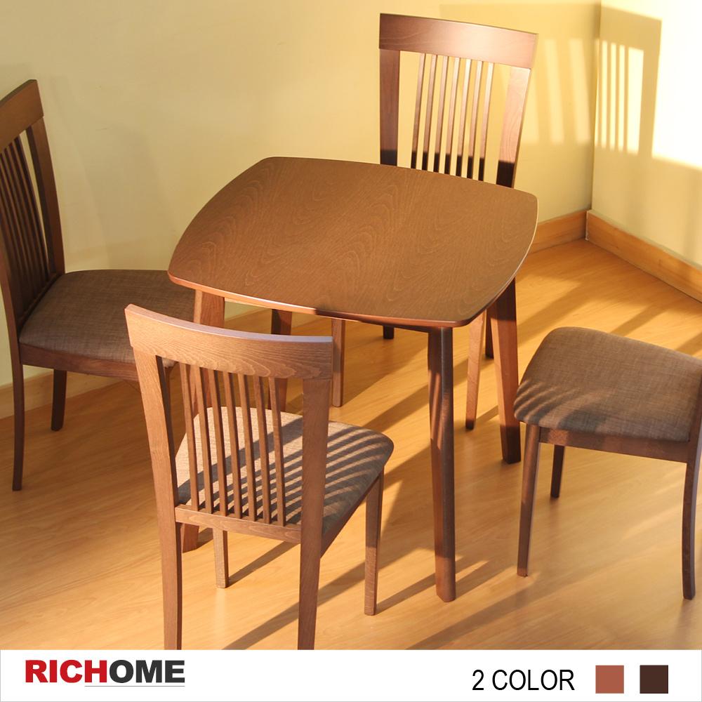 RICHOME 尊貴小型餐桌