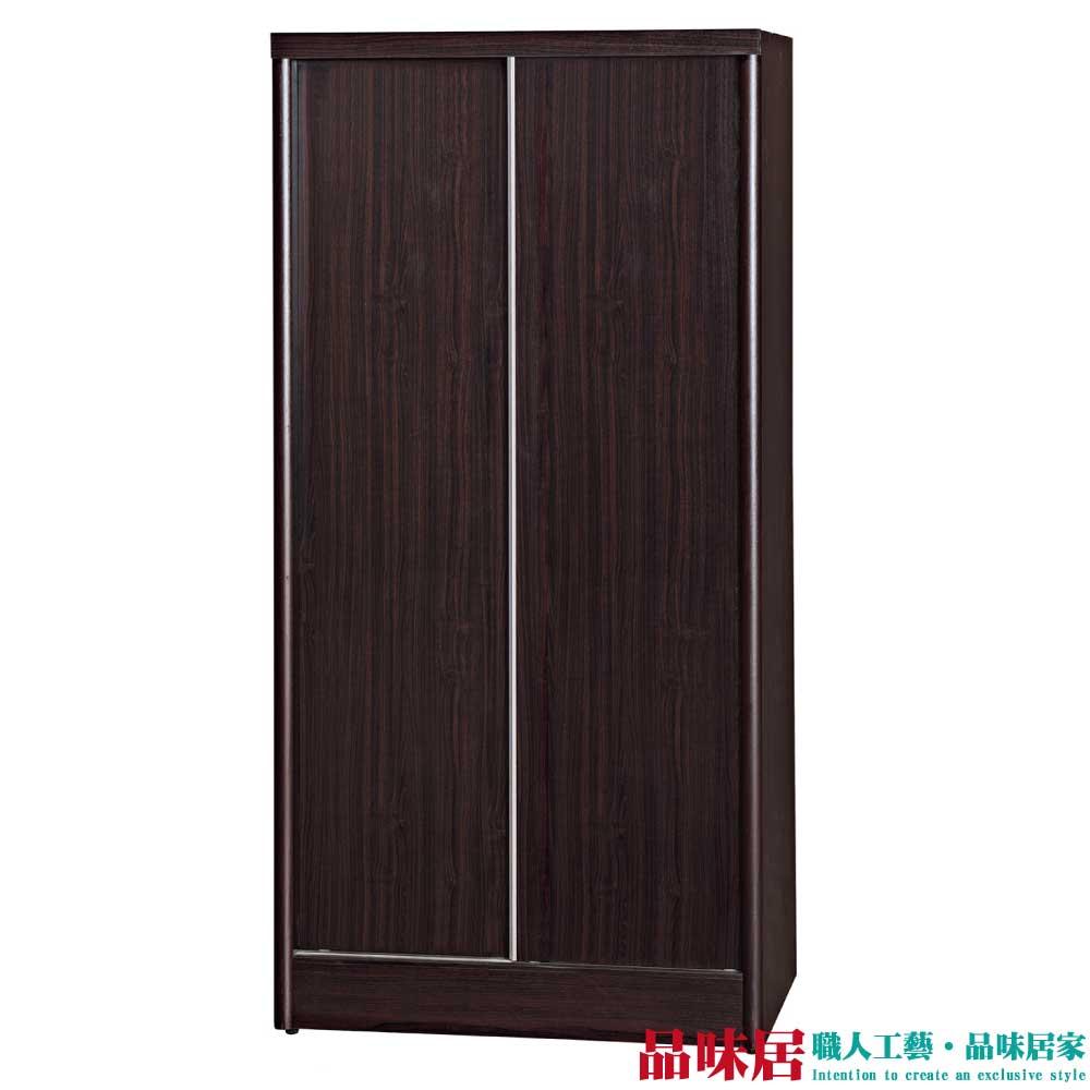 ~品味居~羅比 2.9尺推門衣櫃 衣櫥 收納櫃 五色 +吊衣桿
