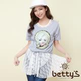 betty's貝蒂思 明星圖案珠飾蕾絲背心兩件式上衣(灰色)