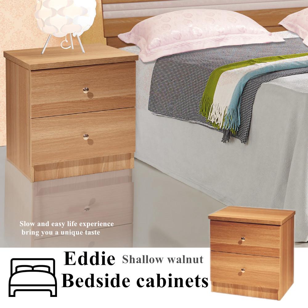 【ABOSS】Eddie 淺胡桃床頭櫃/收納櫃/床邊櫃