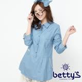 betty's貝蒂思 後襬棉質拼接條紋牛仔上衣(天藍)