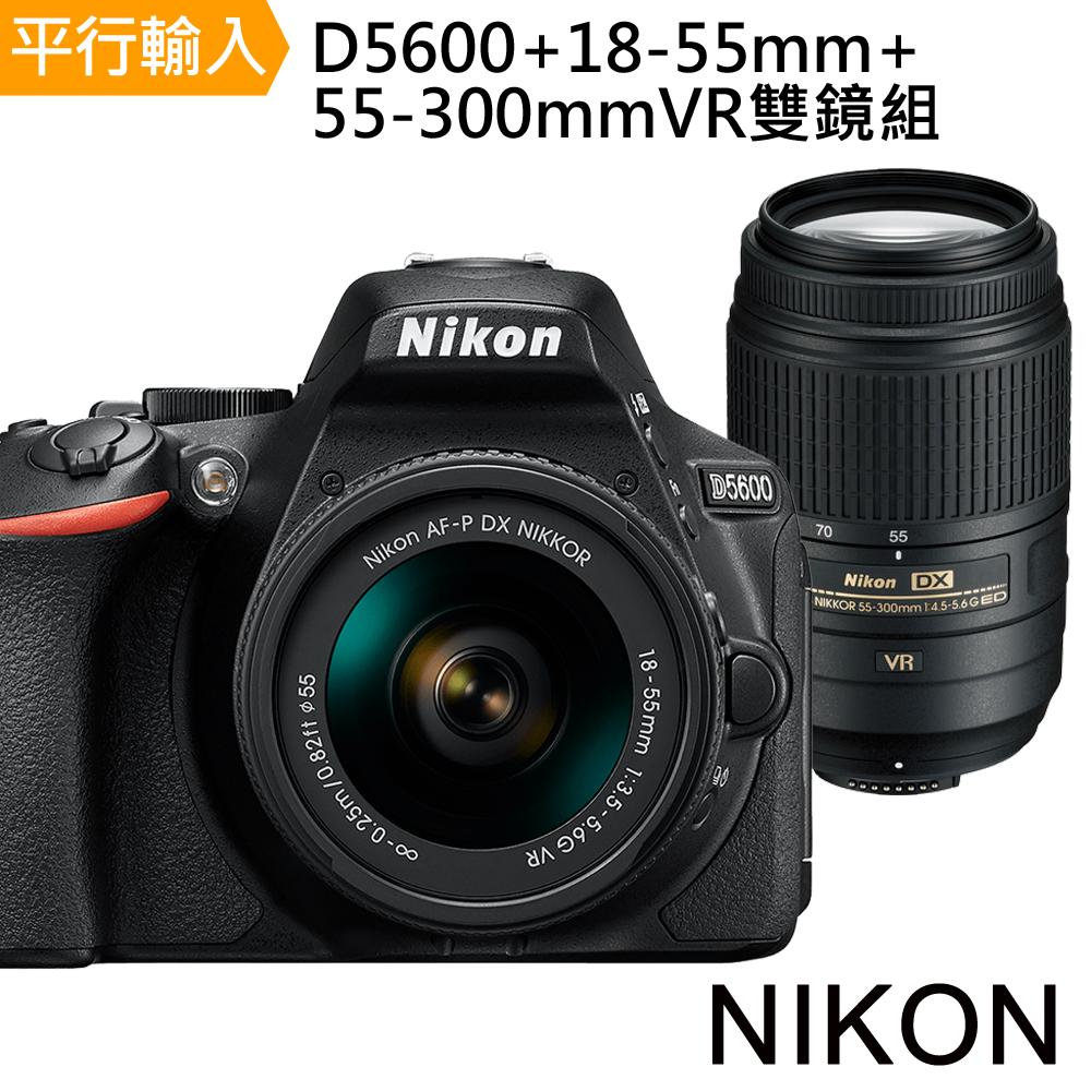 Nikon D5600+18-55mm+55-300mm雙鏡組(中文平輸) - 加送SD64G-C10+副電+座充+單眼雙鏡包+YINGNUOST BY-668+ 大吹球+細毛刷+拭鏡布+清潔組+保貼