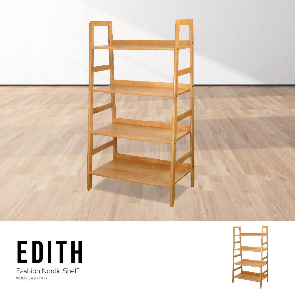 【ABOSS】 Edith 大實木四層架 書架/置物架/層架/實木家具/大層面〔DIY〕