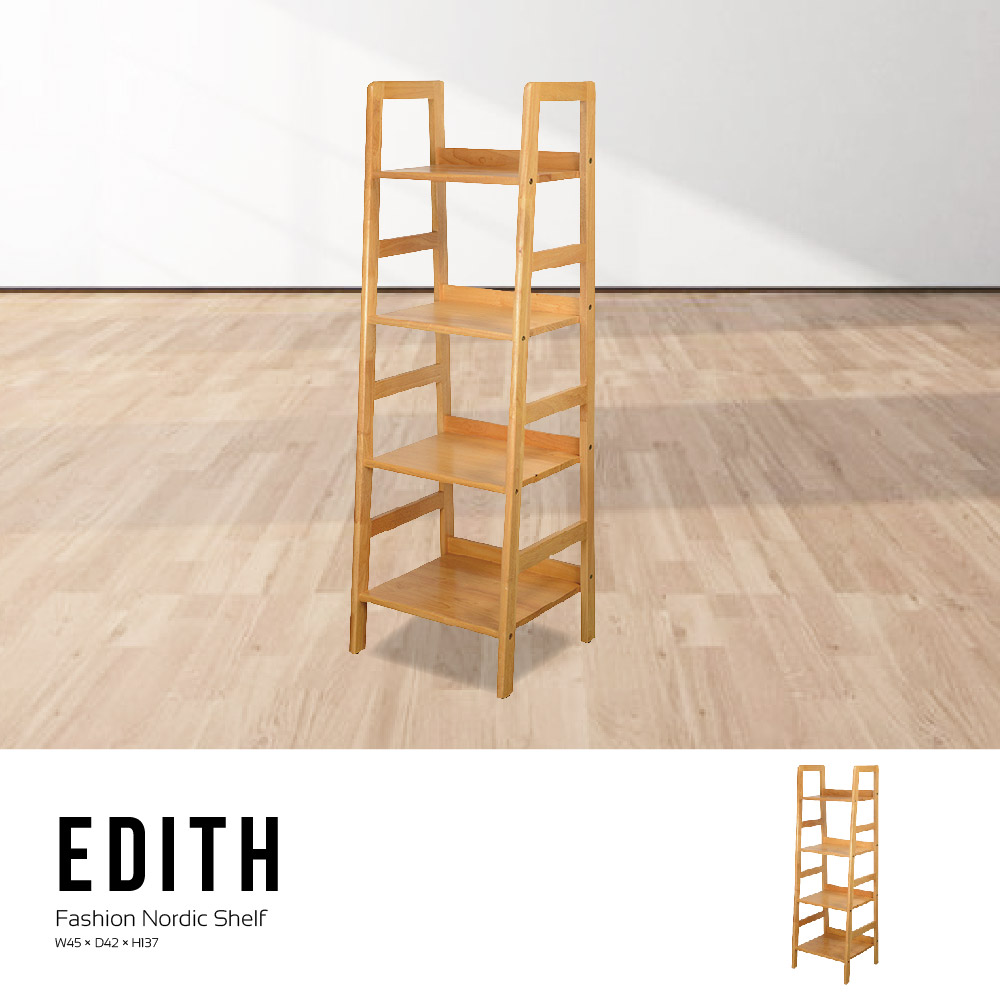 【ABOSS】 Edith 小實木四層架 置物架/書架/層架/大層面〔DIY〕