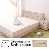 【ABOSS】麗雅5尺雙人白橡色收納床頭箱/收納櫃/床頭片