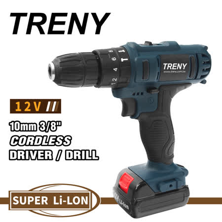 TRENY 12V 雙速鋰電池震動起子機 -friDay購物