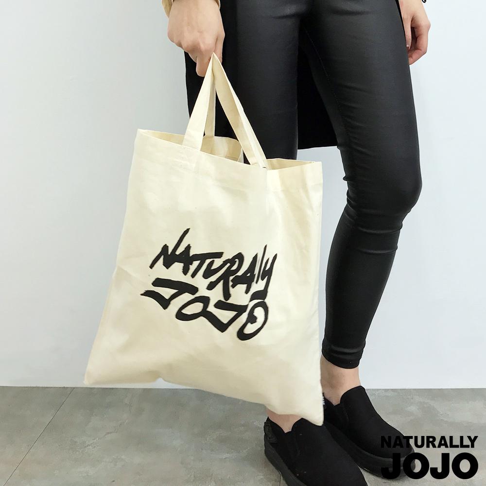 【NATURALLY JOJO】LOGO帆布袋 (淺卡其)