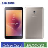 (特賣) Samsung Galaxy Tab A 8.0 2017 (T385) 2G/16G 四核平板電腦(金)