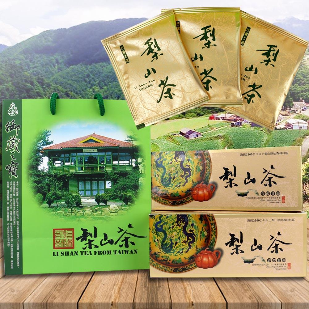 【醒茶莊】台灣精選-梨山高山袋茶(微顆粒)4盒(30袋/盒)(附提袋*2)