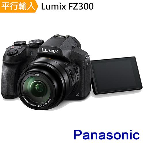 Panasonic Lumix DMC-FZ300 24倍變焦4K類單眼相機*(平輸中文)-送64G-C10記憶卡+專用鋰電池+相機包+中型腳架+減壓背帶+拭鏡筆+強力大吹球清潔組+高透光保護貼