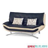 【品味居】夏慕 時尚雙色皮革沙發/沙發床(展開式機能設計)
