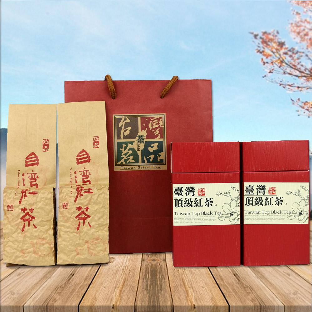 【醒茶莊】台灣茗品-台灣頂級紅茶300g(2組)(附提袋)