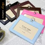 珠友 NA-20042 橫式色彩學雙層識別證套/識別證件套/出入証套/工作證套,可用於車票卡/悠遊卡/識別證/信用卡套