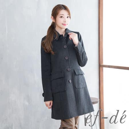 【ef-de】 都會風排釦氣質大衣外套