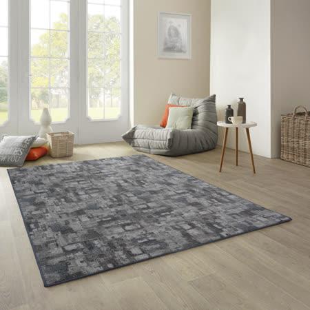 范登伯格 渲染漸層復古地毯