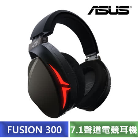 ASUS ROG Strix  7.1聲道電競耳機