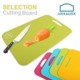 【樂扣樂扣】雙面可用粉彩砧板-小(蔬菜綠)