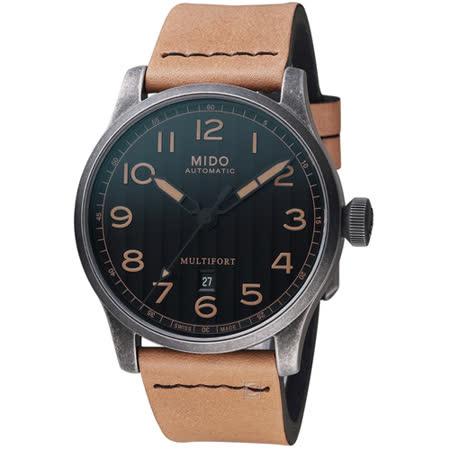 MIDO美度表Multifort先鋒系列Escape復刻Horween特別版腕錶 M0326073605099