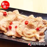 【買一送一 崁仔頂魚市】台灣豬五花烤肉片2份組(500g/盒 共4盒)