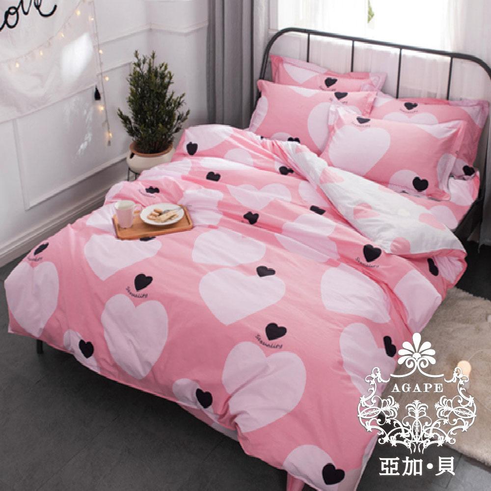 【AGAPE亞加‧貝】《MIT台灣製-小甜心》100%精梳純棉標準雙人(5x6.2尺)三件式床包組
